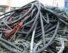 厦门电缆高价回收