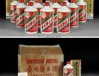 泰安茅台酒回收 1987年 1988年贵州茅台酒收购价格