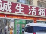 低价面议个人急转清镇清镇周边临街门面70平超市便利店