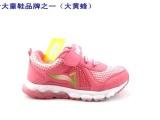 新款大黄蜂运动童鞋中小童休闲网布童鞋批发