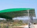 专业制作各种雨棚,货运站推拉蓬,大排档推拉蓬,厂房活动棚