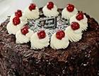 晋城市专业网上生日蛋糕鲜花城区送货上门专业烘焙蛋糕