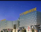 出售新华区义乌国际商贸城19平米商业街卖场9万元