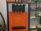 低价处理各种冰柜,点菜柜,熟食柜,鲜肉柜等电器。