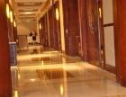 北京石材翻新公司 石材日常养护 预约北京兴达石材翻新养护公司