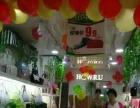 杭州优哈箱包有限公司加盟 箱包皮具 竞争优势