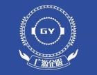 丰台西局社保代理公司广源永盛,公司注册 记账 薪酬 补充医疗