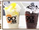 咖啡店加盟榜-90度炭烧咖啡小站