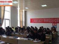红河超越培训:公务员、事业单位、特岗教师开课通知