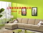 上海闸北区沙发翻新沙发维修沙发定制沙发加工,及软包