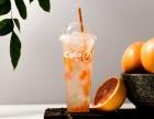 加盟coco都可奶茶,技术利润双丰收!
