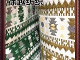 厂家生产 涤棉服装布料 棉麻混纺服装布料