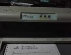 营改增通用机打高速平推针式打印机转让