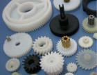 机械用塑料齿轮批发定做