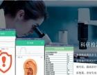 便携式/智能化/数字化/自动/电子/蓝牙连接/中医经络检测仪