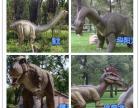 大型展览道具设备租赁恐龙模型大型恐龙模型出租