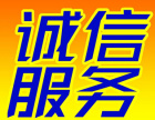 欢迎进入 成都特灵中央空调 全市各点 服务网站 维修咨询电话