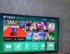 体感游戏机电视双人健身运动人体感应电玩