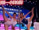 华翎舞蹈培训学院 零基础终身免费进修