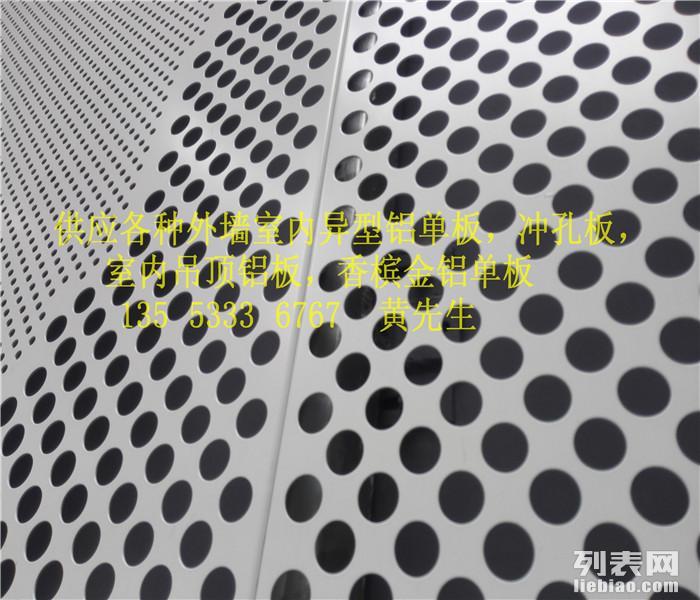 常德外墙铝单板氟碳铝单板材料