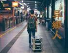 广州宣传片 个人写真 电商摄影 淘宝短片 番禺婚纱摄影
