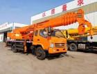 唐骏12吨吊车