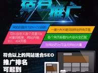 佛山顺德网站推广:搜索引擎推广方法