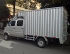 福永搬家沙井搬家,双排座货车专业中小型搬家,收费优惠