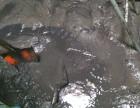 余杭区临平专业化粪池清理,管道清洗,抽粪,管道检测管道封堵