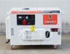 静音型10KW柴油发电机12V8.3A