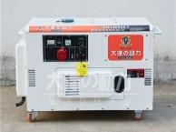 实验室低噪音10KW柴油发电机今日价格