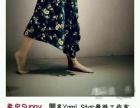 【闇星舞蹈工作室集训】这个暑期,让舞蹈小白变高手!
