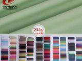 【现货】涤棉口袋布 T/C 110X76