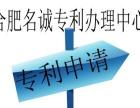 蚌埠条形码办理,如何办理?在哪办理?需要什么材料?