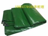 深圳沙井批发零售防水帆布,货场盖布,彩条布价格优惠