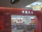 衢州零食店加盟老婆大人,4季新品不断,健康美味