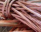 东莞电缆回收多少钱一吨