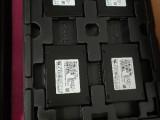 高價回收二手服務器硬盤內存條