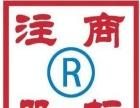 大同商标-专利-版权-软件著作权-山西启航公司