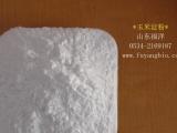 造纸用玉米淀粉生产厂家