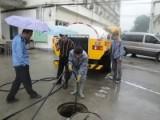 廊坊专业管道清淤 抽污水 清理化粪池 抽泥浆 污水清运
