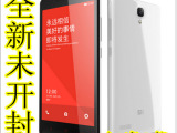 新款国产手机 安卓智能机红米手机 5.5寸高清屏 低价智能手机批
