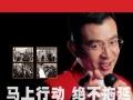 陈安之西安课程火爆报名5月29-31日正式开课