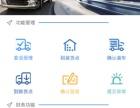 重庆哪个公司的物流软件好?