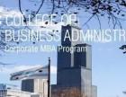 美国伊利诺伊大学芝加哥分校一年制MBA项目