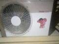 海尔变频空调