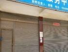 20元/天,新野财险东200米 仓库超市办公 90平米