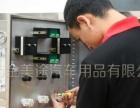 防冻液投资生产项目