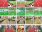 湖北专业地坪施工-环氧地坪-密封固化-耐磨地坪-金刚砂地坪