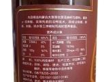 蒙谷香亚麻籽油 纯天然初榨 低温冷榨 脱